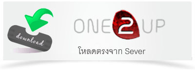 One2up